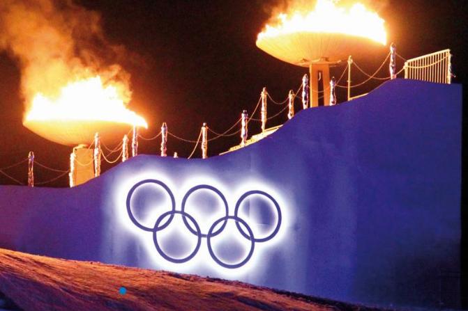 Referéndum en Innsbruck por los Juegos Olímpicos de Invierno