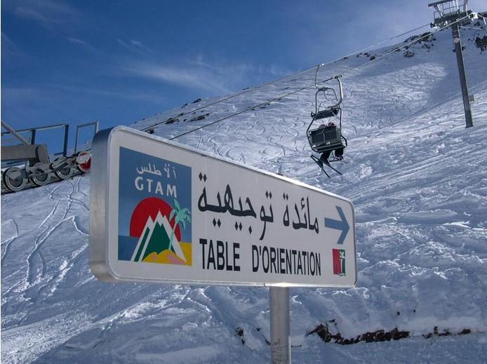 10 destinos donde seguramente no irías a esquiar