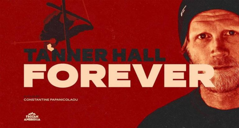 Ya disponible el documental Tanner Hall Forever
