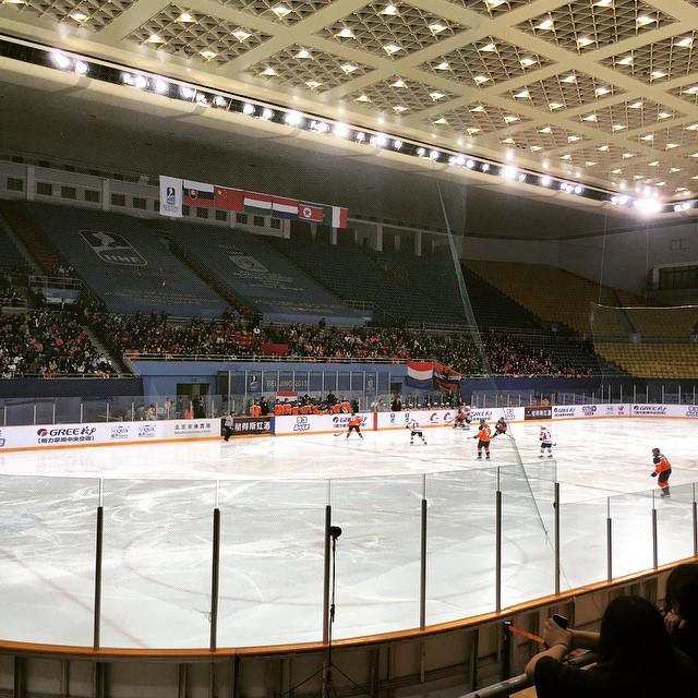 Estadio Cubierto de la Capital Beijing 2022